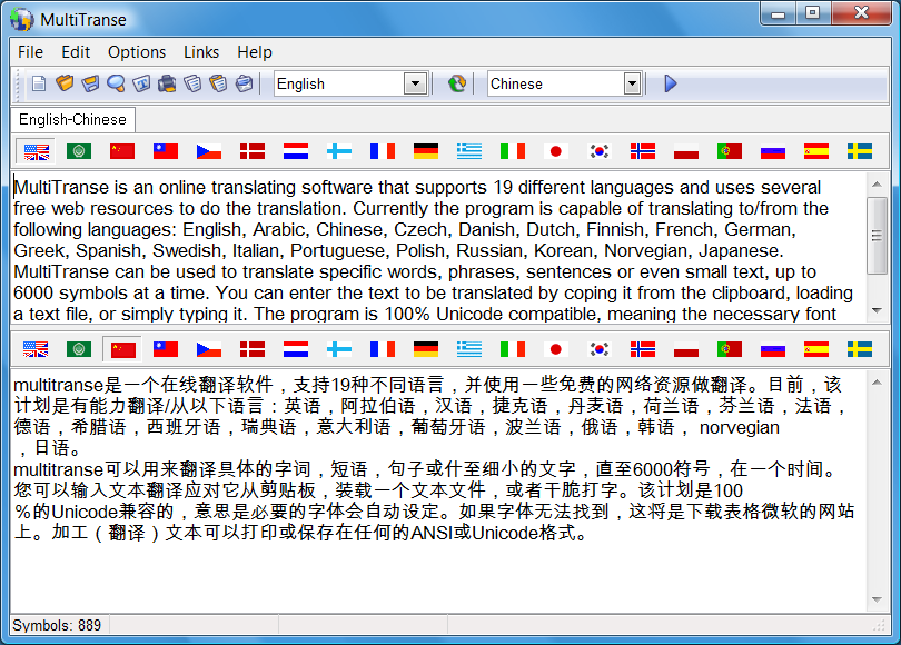 Chinese Translator Download