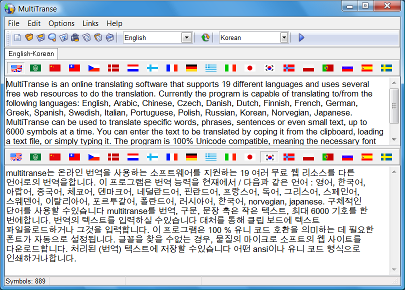 Korean Translator Download Translate Korean To English And English
