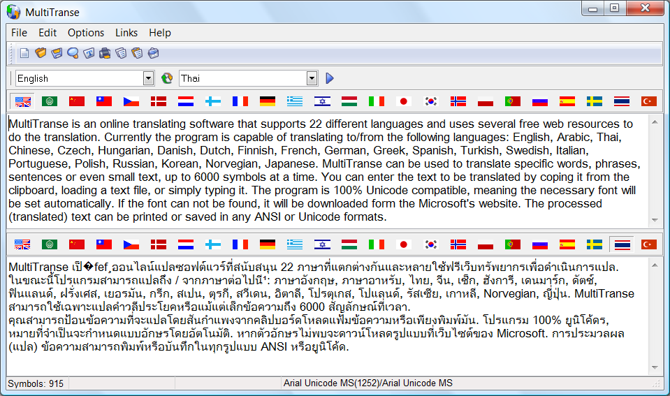 Download Thai Translator Thai Translation Software Translate